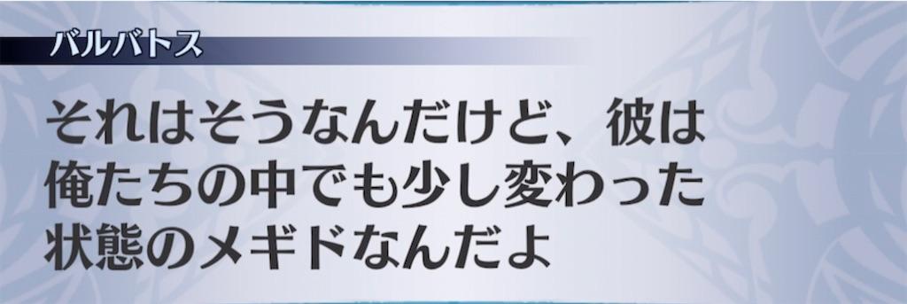 f:id:seisyuu:20210314095924j:plain