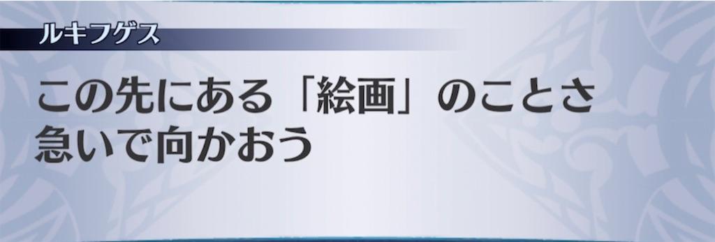 f:id:seisyuu:20210314100021j:plain