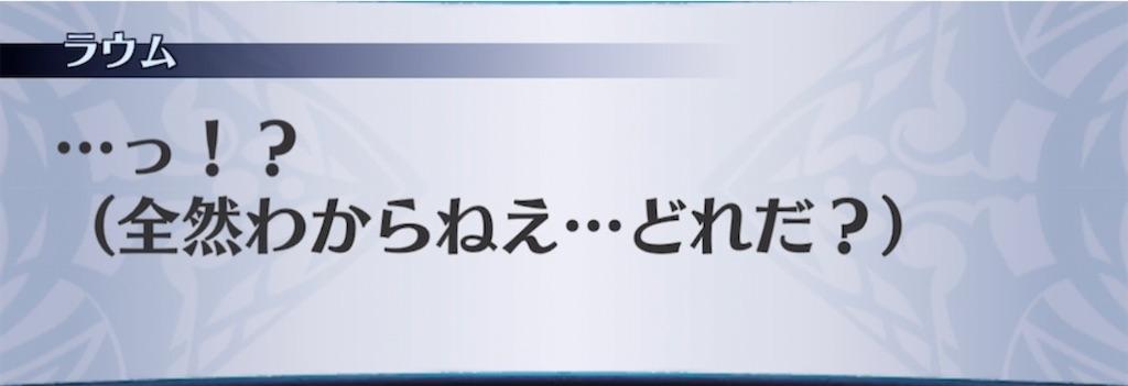 f:id:seisyuu:20210314143620j:plain