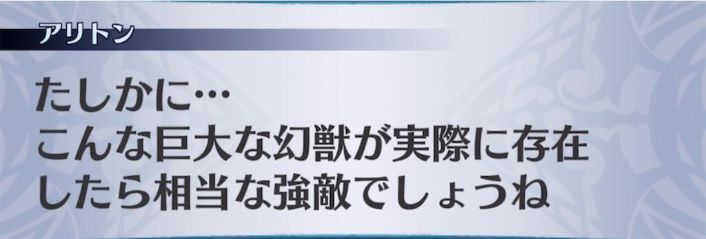 f:id:seisyuu:20210314144035j:plain