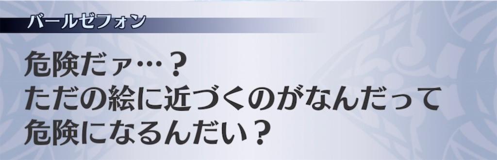 f:id:seisyuu:20210314144309j:plain