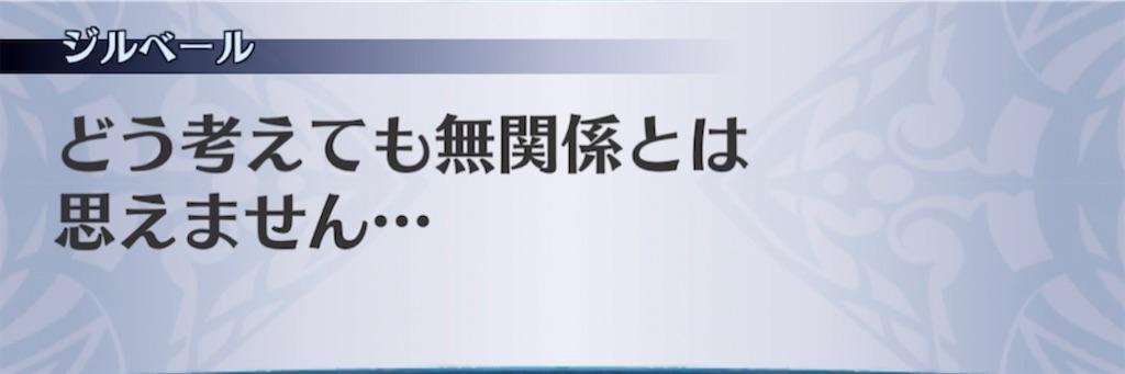f:id:seisyuu:20210314144933j:plain
