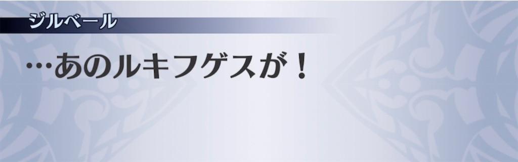 f:id:seisyuu:20210314144942j:plain