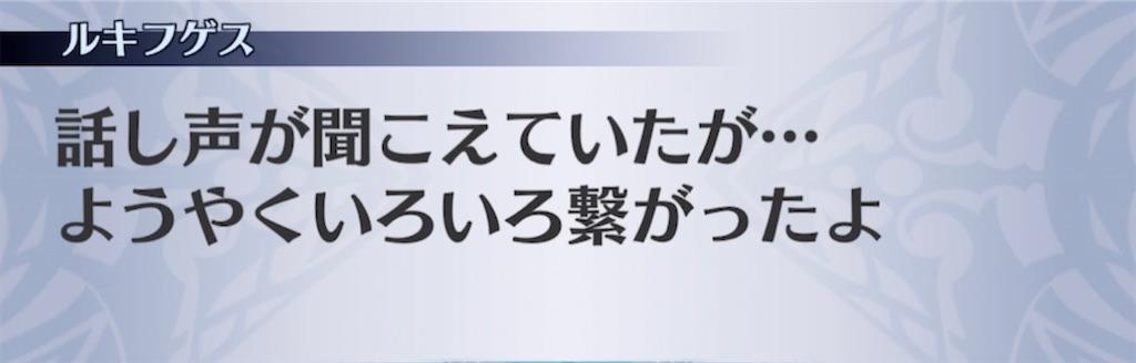 f:id:seisyuu:20210314145127j:plain