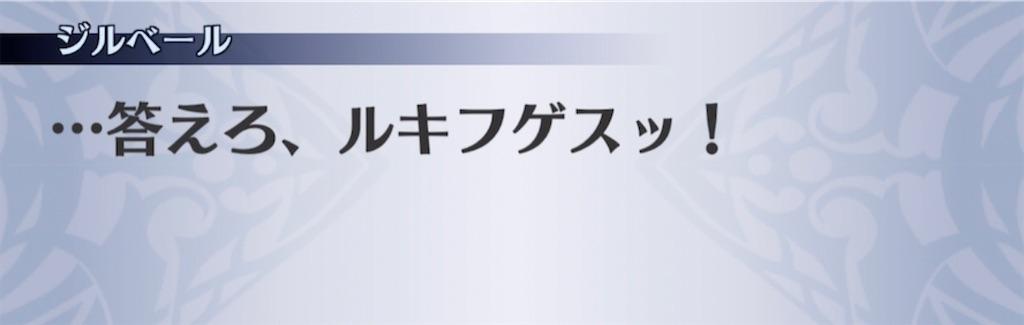 f:id:seisyuu:20210314145226j:plain