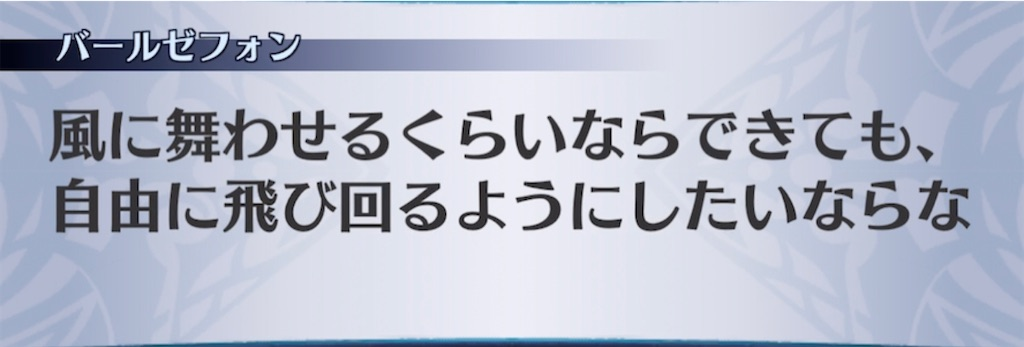f:id:seisyuu:20210314191754j:plain