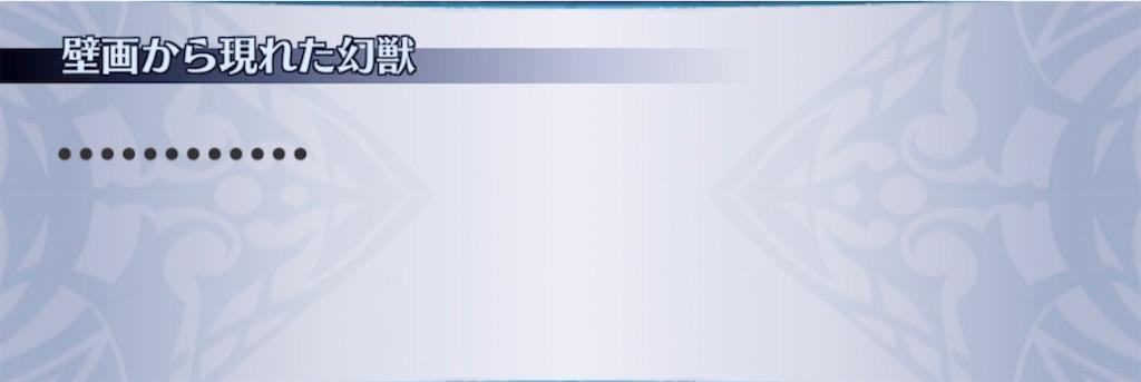 f:id:seisyuu:20210314192158j:plain