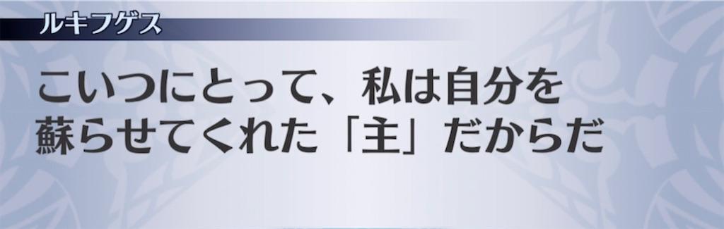 f:id:seisyuu:20210314192244j:plain