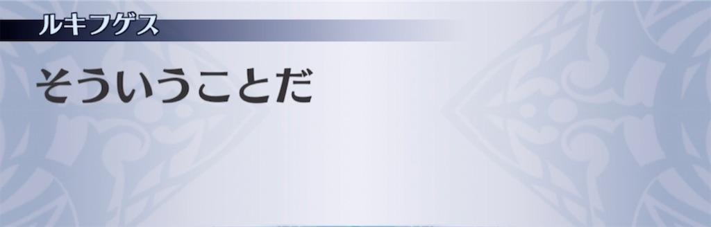f:id:seisyuu:20210314192610j:plain