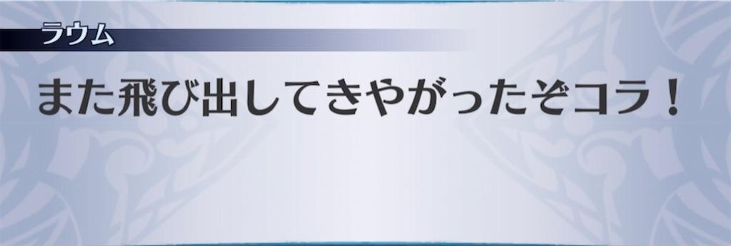 f:id:seisyuu:20210314193612j:plain