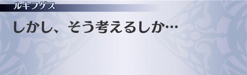 f:id:seisyuu:20210316144141j:plain