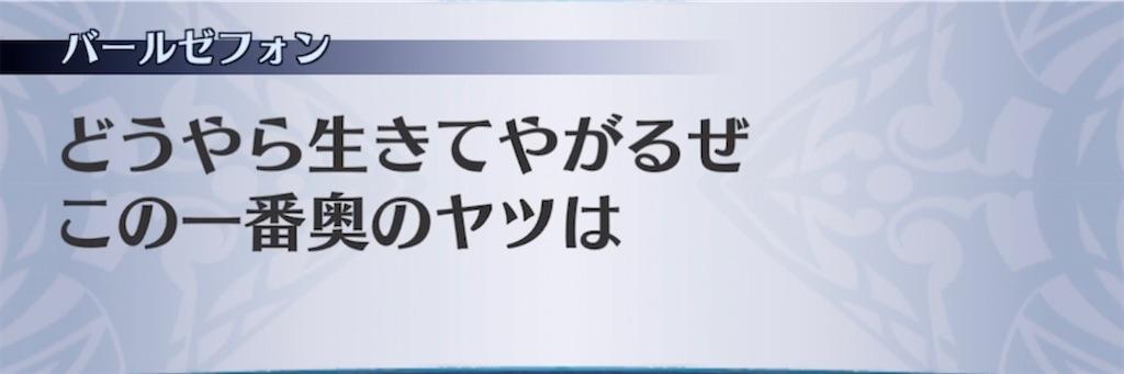 f:id:seisyuu:20210316161921j:plain