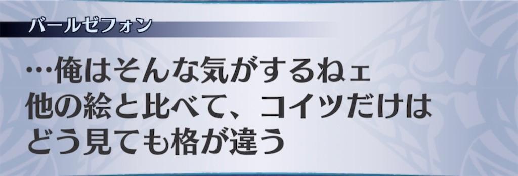 f:id:seisyuu:20210316162321j:plain