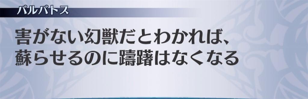 f:id:seisyuu:20210316162421j:plain