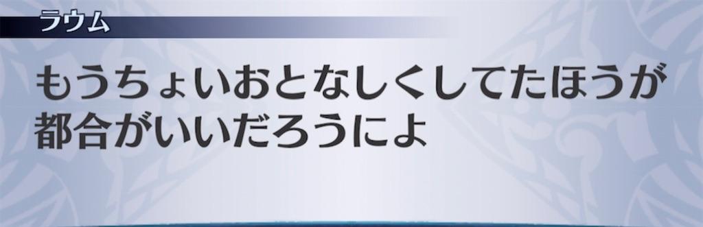 f:id:seisyuu:20210316162603j:plain