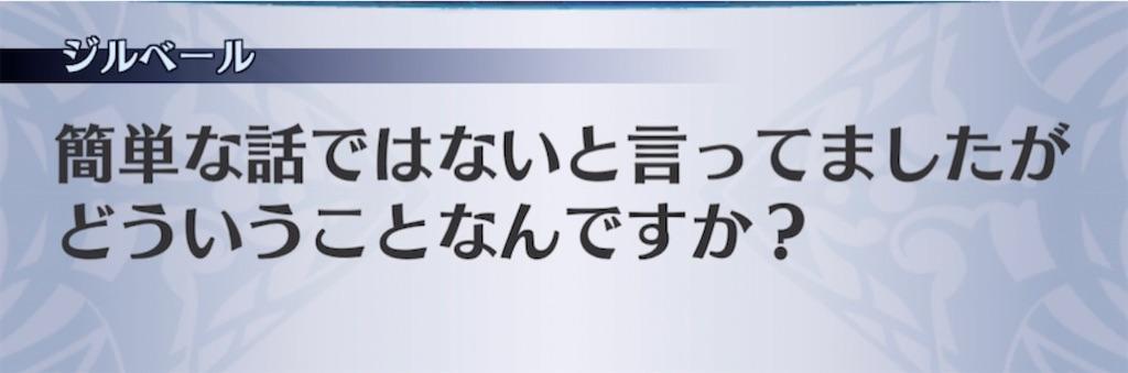 f:id:seisyuu:20210316173731j:plain