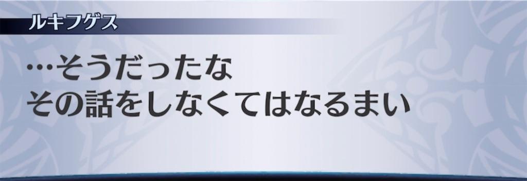 f:id:seisyuu:20210316173734j:plain