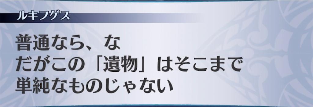 f:id:seisyuu:20210317171443j:plain