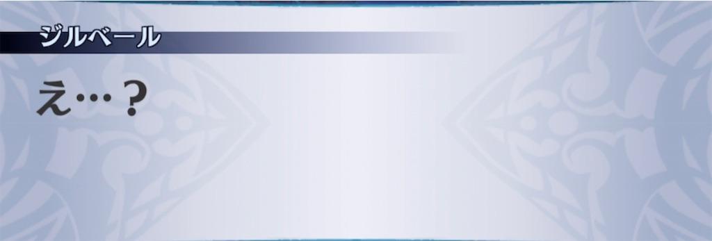 f:id:seisyuu:20210317173730j:plain