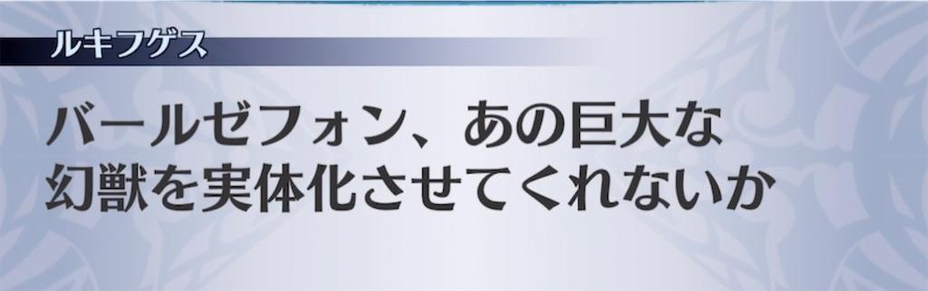 f:id:seisyuu:20210317173733j:plain
