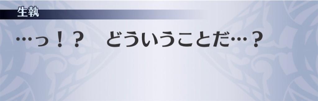 f:id:seisyuu:20210317173812j:plain