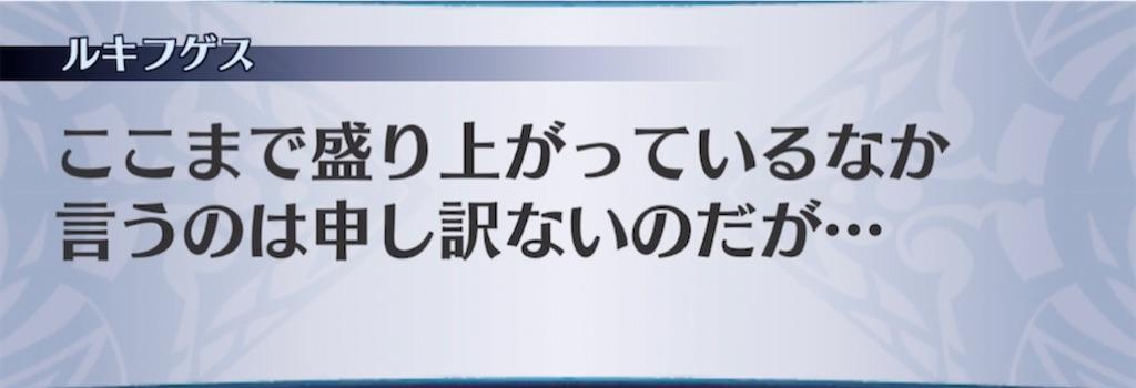 f:id:seisyuu:20210317174526j:plain