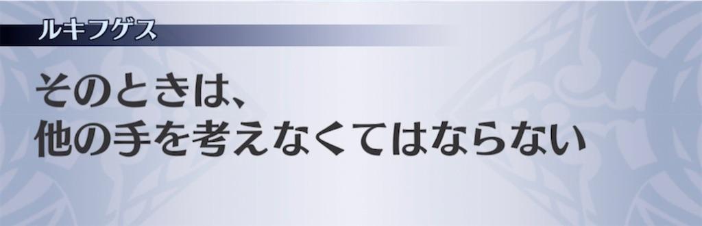 f:id:seisyuu:20210317174540j:plain