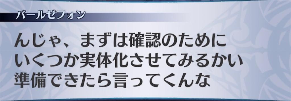 f:id:seisyuu:20210317174548j:plain