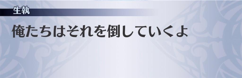 f:id:seisyuu:20210317202019j:plain