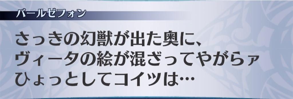 f:id:seisyuu:20210317202107j:plain