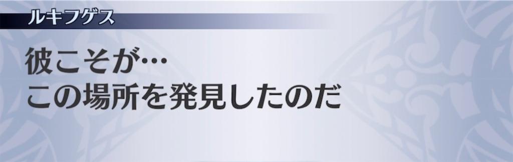 f:id:seisyuu:20210317202152j:plain