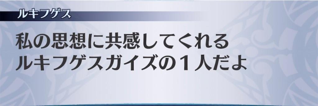 f:id:seisyuu:20210317202155j:plain