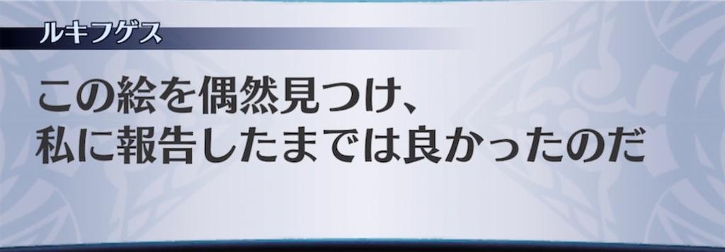 f:id:seisyuu:20210317202242j:plain