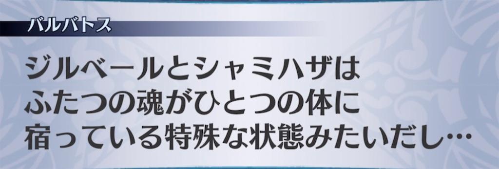 f:id:seisyuu:20210317202445j:plain