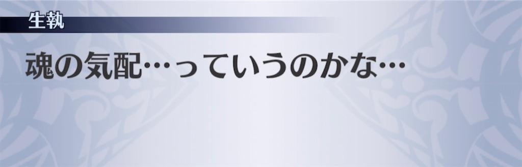 f:id:seisyuu:20210317203539j:plain