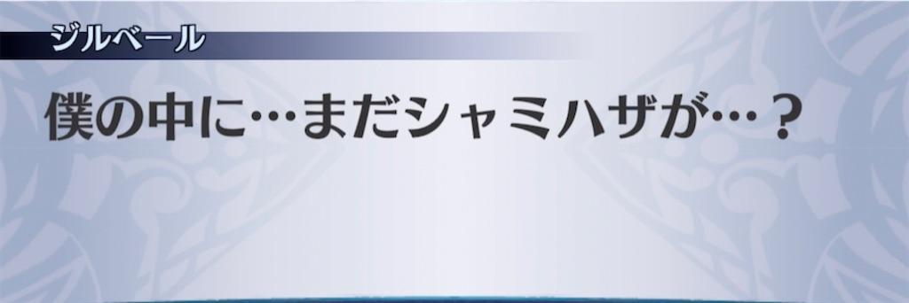 f:id:seisyuu:20210317203549j:plain