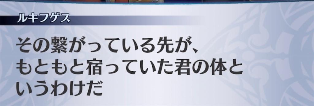 f:id:seisyuu:20210317203644j:plain