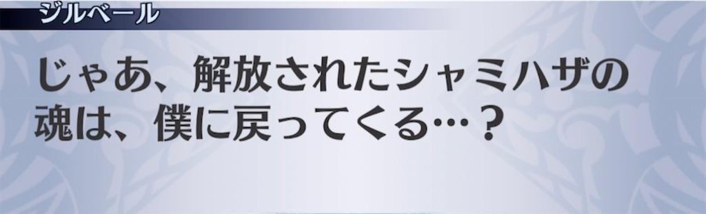 f:id:seisyuu:20210317203650j:plain