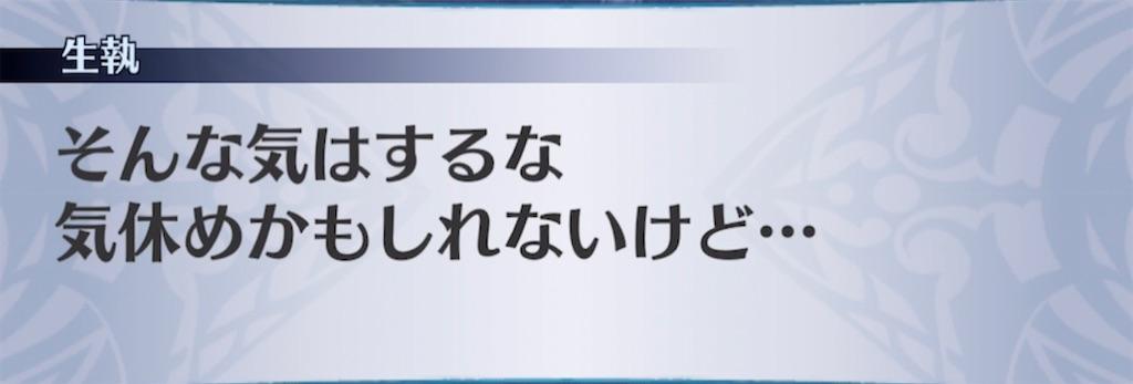 f:id:seisyuu:20210317203726j:plain