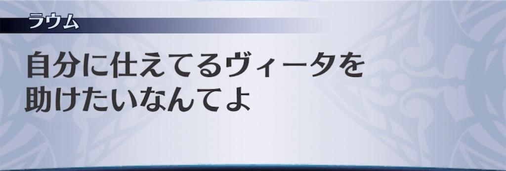 f:id:seisyuu:20210317203919j:plain