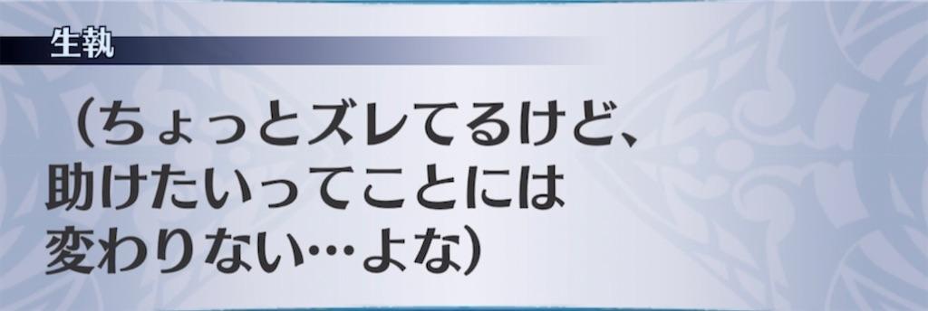 f:id:seisyuu:20210317204134j:plain