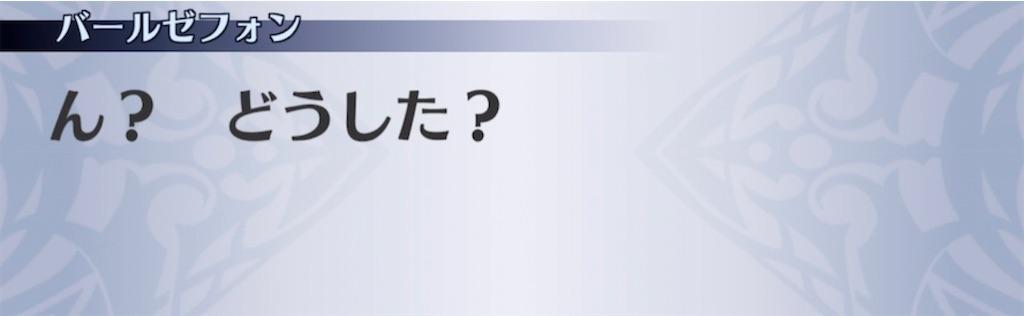 f:id:seisyuu:20210318141019j:plain