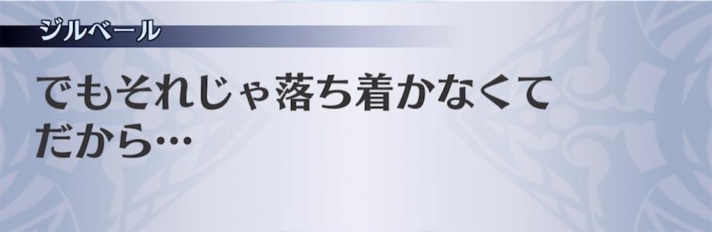 f:id:seisyuu:20210318141025j:plain