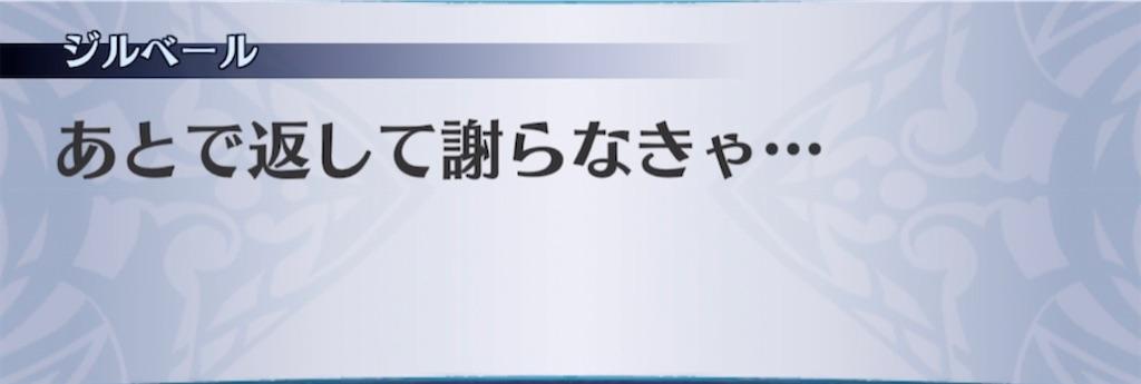 f:id:seisyuu:20210318141620j:plain