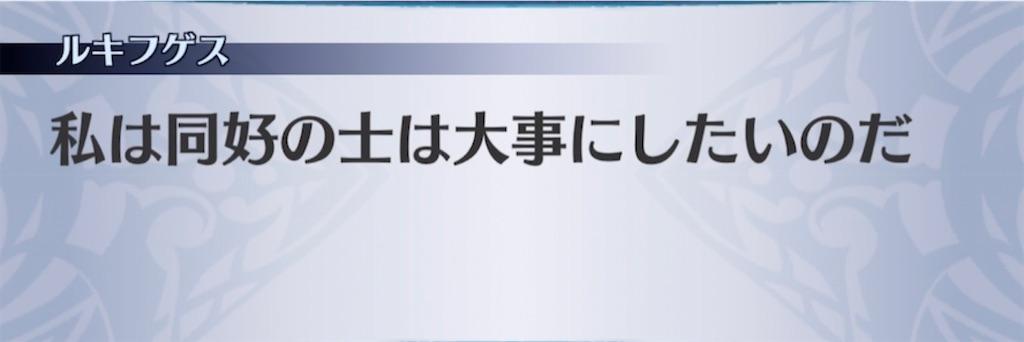 f:id:seisyuu:20210318141718j:plain
