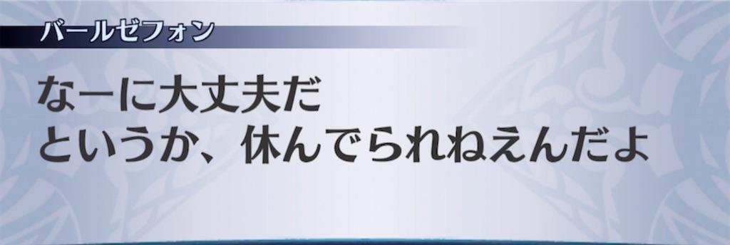 f:id:seisyuu:20210318164803j:plain