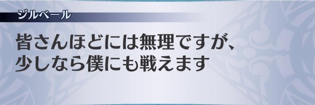f:id:seisyuu:20210318165947j:plain