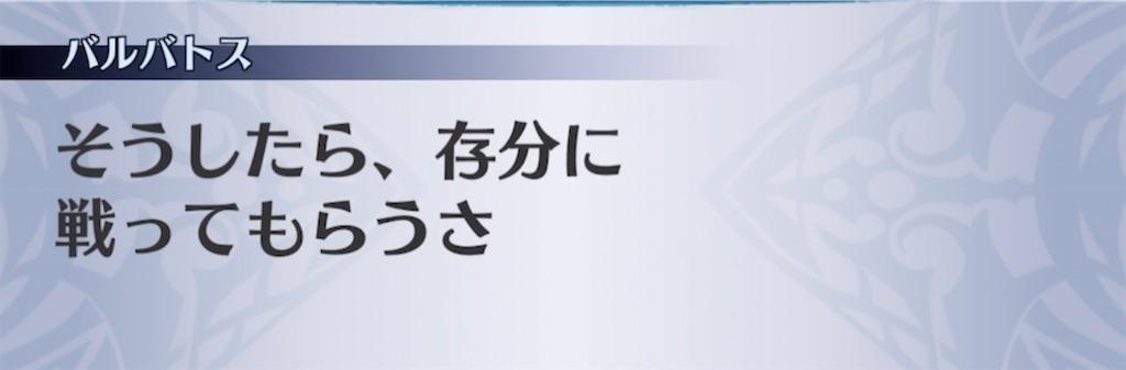 f:id:seisyuu:20210318170110j:plain