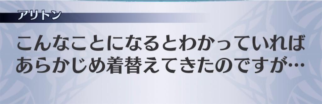 f:id:seisyuu:20210318202133j:plain