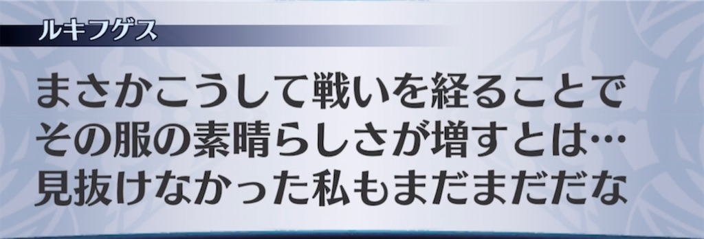 f:id:seisyuu:20210318202237j:plain